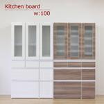 食器棚 キッチンボード 100幅 幅100cm 奥行43.2cm 高さ179cm 木製 キッチン収納 キッチン 収納 木目調
