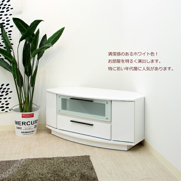 白いテレビ台