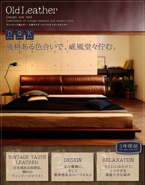 ベッド ベッドフレーム キングサイズ ローベッド 幅213cm PVC 選べる2色 キャメル ブラウン 北欧 フレームのみ ビンテージ オールドレザー 激安 送料無料 楽天 通販