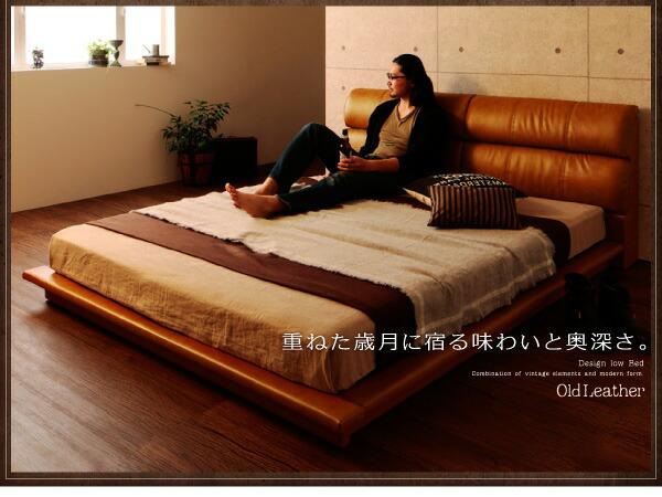 キングサイズのベッド かっこいいベッド