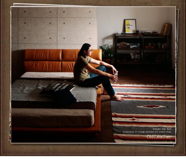 存在感溢れるベッドフレームでかっこいいお部屋を演出