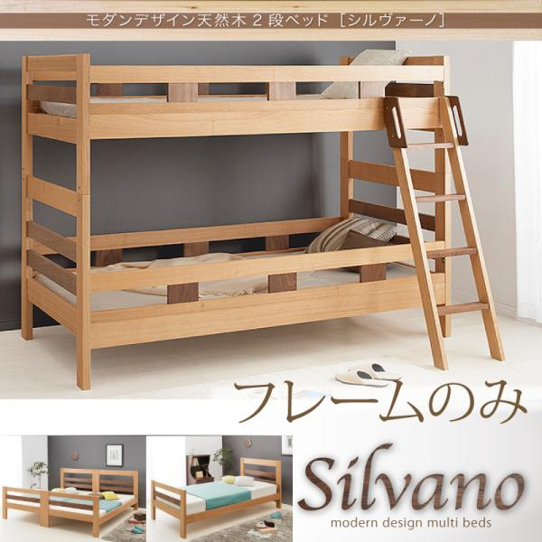 二段ベッド 2段ベッド シングル シングルベッド 2段ベット 幅 ...
