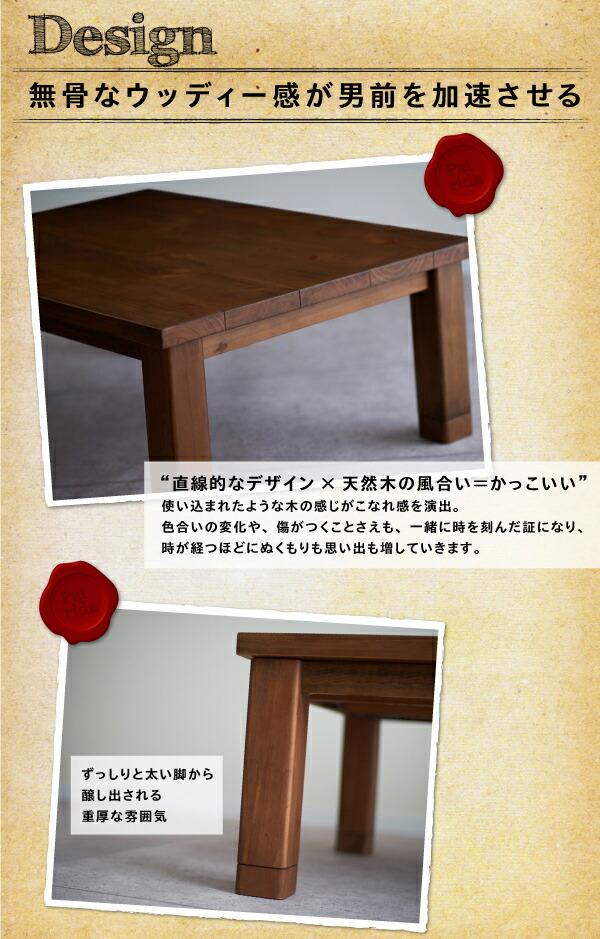 サイズ感もちょうどいいテーブル 幅105 105幅 奥行き75