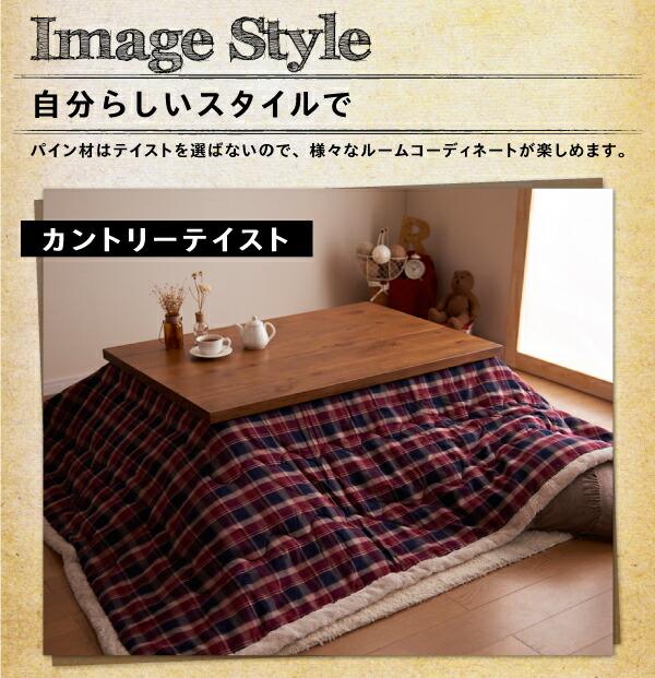 シンプル 北欧風ビンテージ家具です