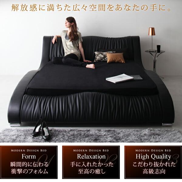 モダンなベッドフレーム