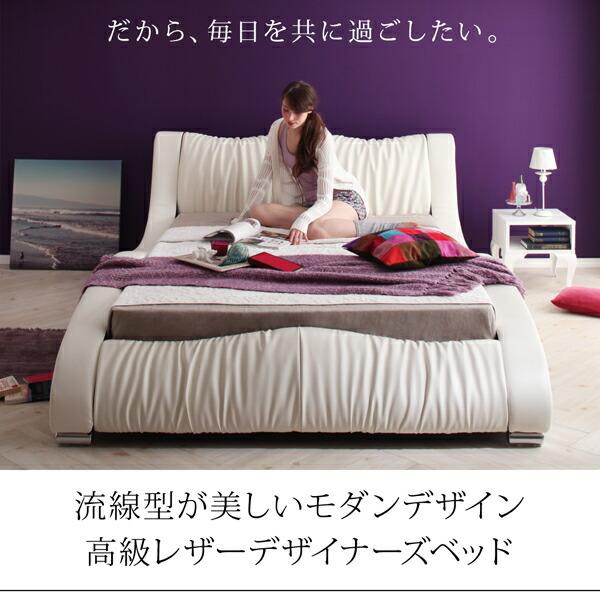 日本人サイズのベッド