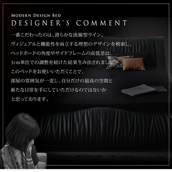 デザイナーズ かっこいいベッド