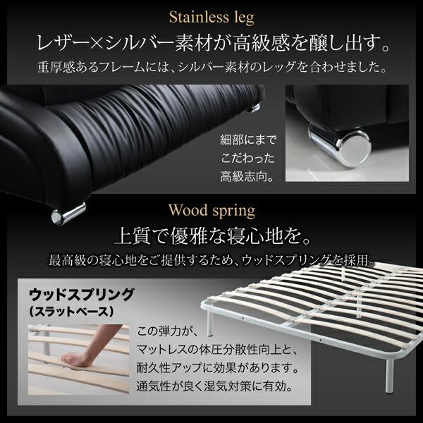 高級感を追求した素材のベッド
