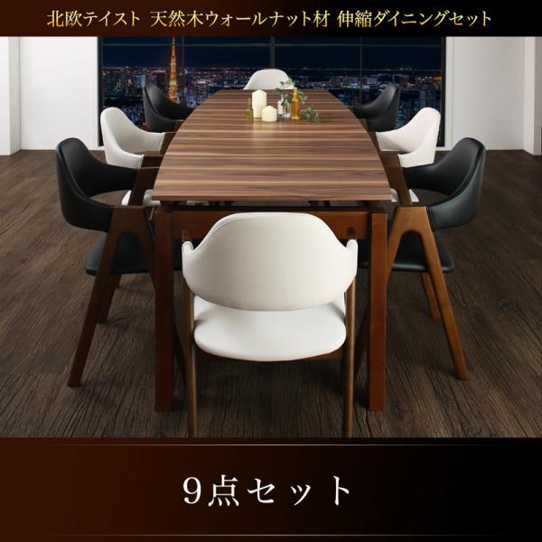 interior-daiki