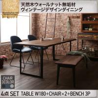 テーブル180-4タイプ
