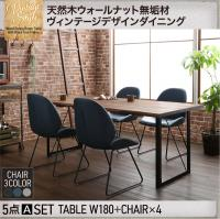 テーブル180-5タイプ