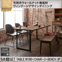 テーブル180-5ベンチタイプ