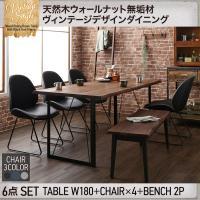 テーブル180-6タイプ