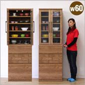 W60食器棚