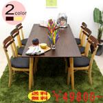 ダイニングテーブル ダイニングセット ダイニングテーブルセット 6人掛け 7点セット 木製 北欧風 モダン 無垢材 送料無料 インテリア   アウトレット価格