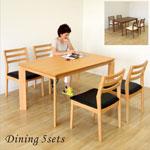 ダイニングセット ダイニングテーブルセット ナチュラル 木目調 ブラウン ダイニング5点セット 4人掛け 食卓セット キッチン カントリー 天然木 木製 送料無料   アウトレット価格