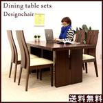 ダイニングテーブル ダイニングセット ダイニングテーブルセット 4人掛け 5点セット 木製 北欧 モダン 無垢材 送料無料 インテリア   アウトレット価格 デザイン重視