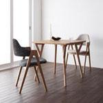 ダイニングテーブル ダイニングセット ダイニングテーブルセット 2人掛け 3点セット 木製 デザイナーズ 無垢材 送料無料 インテリア   アウトレット価格