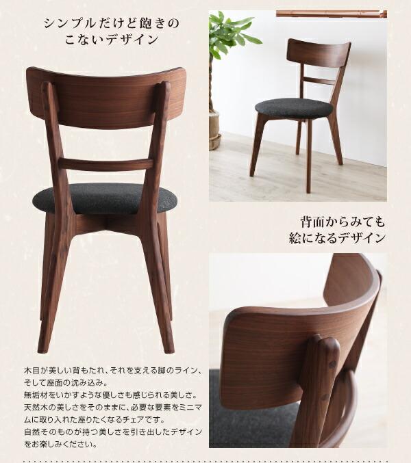 チェアは座り心地を追求したデザイン 長時間座っていても疲れない