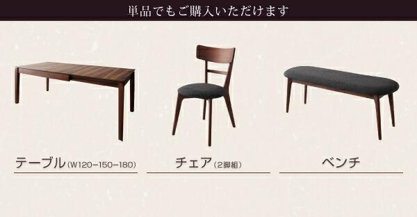 """テーブル幅に合わせて椅子もかえられる"""""""
