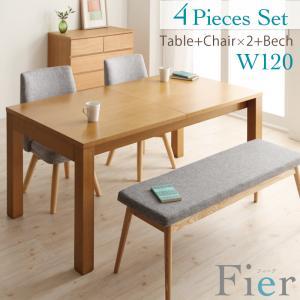 4点セット(テーブルW120+チェア×2+ベンチ)