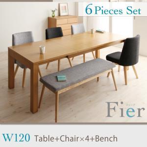 6点セット(テーブルW120+チェア×4+ベンチ)