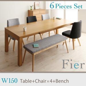 6点セット(テーブルW150+チェア×4+ベンチ)