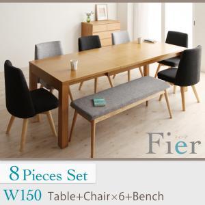 8点セット(テーブルW150+チェア×6+ベンチ)