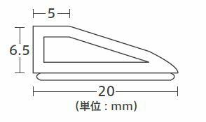 東リ住宅用タイルカーペットFF木目見切材のカラーイメージ