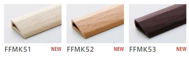 東リ住宅用タイルカーペットFF木目見切材のサイズ