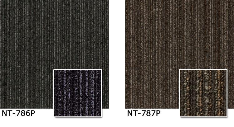 サンゲツタイルカーペットNT-780Pのカラー