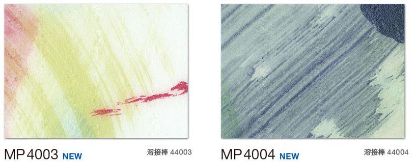 MP4003・MP4004のカラー品番