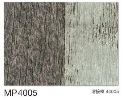 MP4005のカラー品番