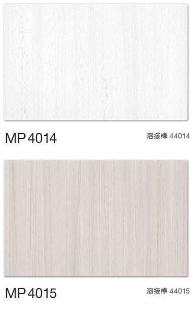 MP4014・MP4015のカラー品番