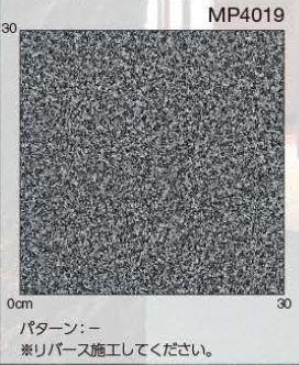 MP4019のサイズイメージ