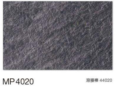 MP4020のカラー品番