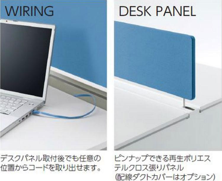 FFNL-1400FCのケーブル配線処理とデスクパネル