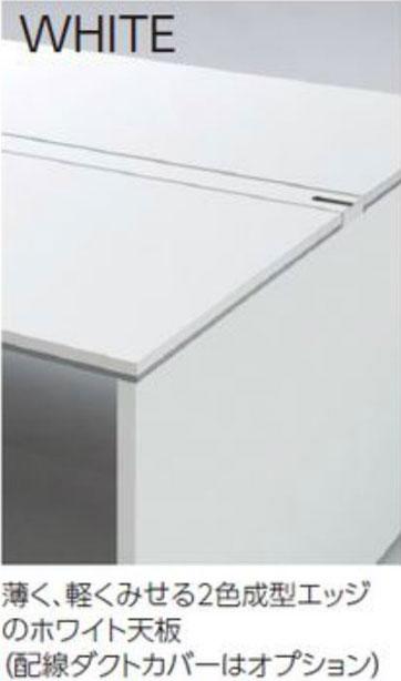 FFNL-2400FCの天板拡大イメージ