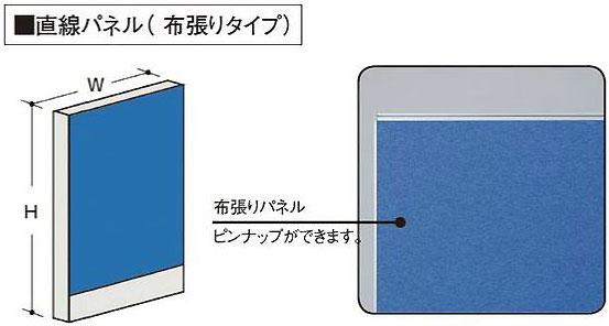 FLPX-1110の図
