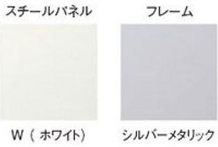 FLPX-S1910Wのカラー