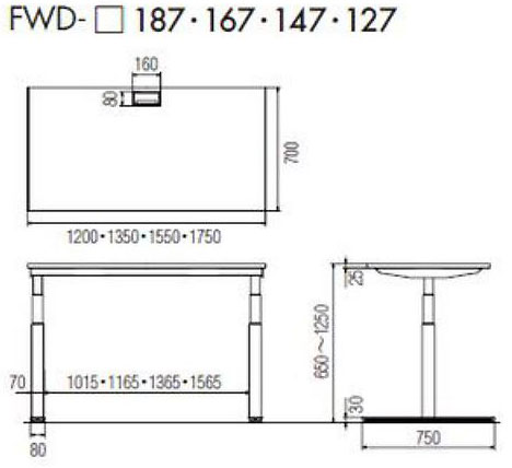 FWD-W167_v/FWD-B167_vのサイズ