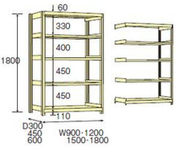 1FH-6545-5のサイズ