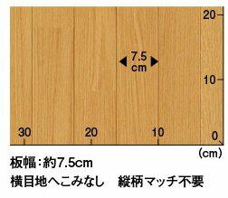 東リクッションフロアCF8301のサイズイメージ