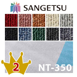 サンゲツNT350シリーズ