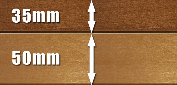 木製ブラインド スラット比較 35mm/50mm