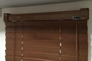 激安通販 木製ブラインド ウッドブラインド INTERIOR MIXON インテリア ミクソン 送料無料