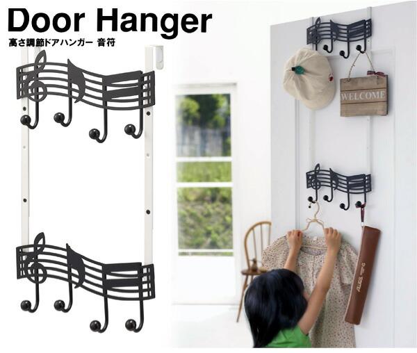Two Steps Of Door Hanger Notes (the Kids Yamasaki Business That Door Hook  Door Hanger Hook Height Adjustment Shows Cute)