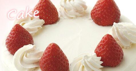 ふんわり美味しいケーキ
