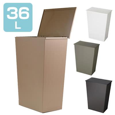 ゴミ箱 kcud クード シンプル ワイド 36L