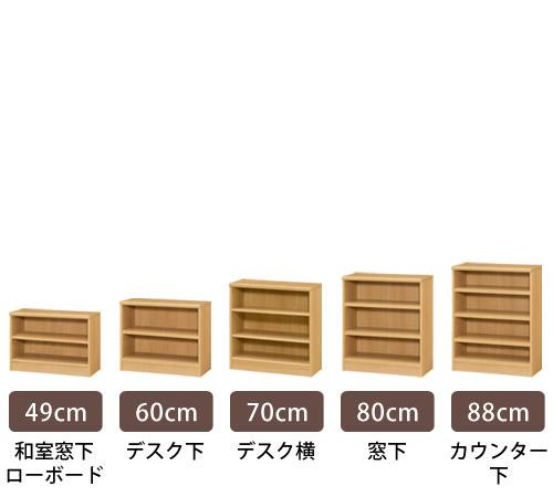 高さは10種類